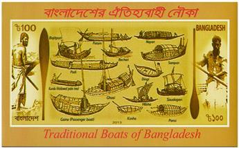 n° 54 - Timbre BANGLADESH Blocs et feuillets