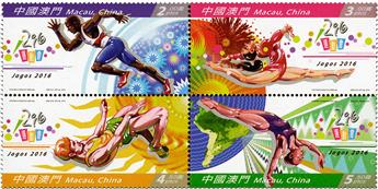 n° 1820 - Timbre MACAO Poste