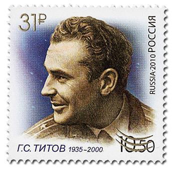n° 7190A - Timbre RUSSIE Poste