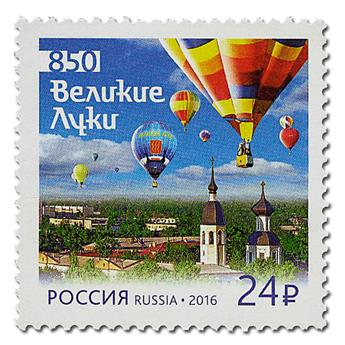 n° 7733 - Timbre RUSSIE Poste