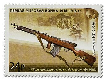 n° 7738/7741 - Timbre RUSSIE Poste