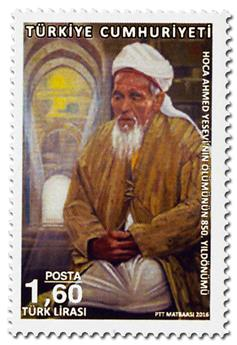 n° 3798 - Timbre TURQUIE Poste