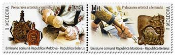 n° 844 - Timbre MOLDAVIE Poste
