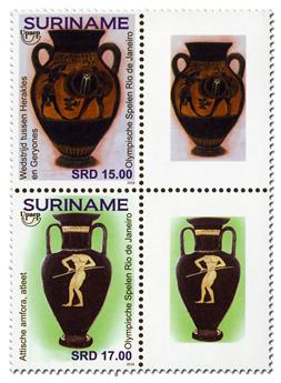 n° 2622 - Timbre SURINAME Poste