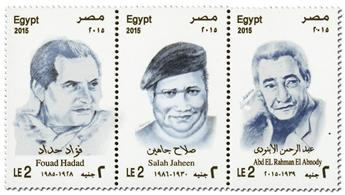 n° 2185 - Timbre EGYPTE Poste