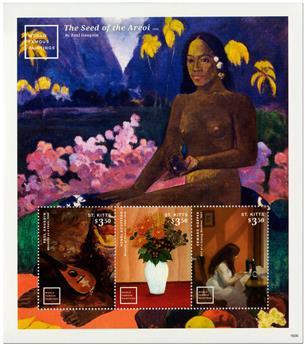 n° 1742 - Timbre SAINT-CHRISTOPHE Poste