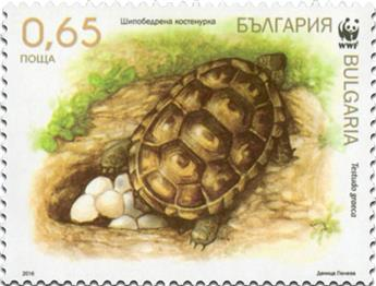 n° 4463 - Timbre BULGARIE Poste