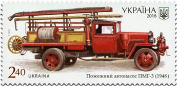 n° 1271 - Timbre UKRAINE Poste