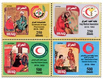 n° 1808 - Timbre IRAK Poste