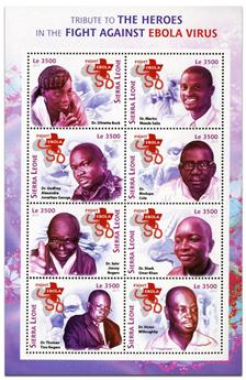 n° 5321 - Timbre SIERRA LEONE Poste
