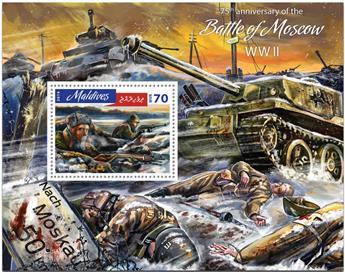 n° 966  : Timbre MALDIVES Blocs et feuillets