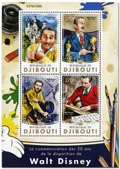 n° 1003  : Timbre DJIBOUTI Poste