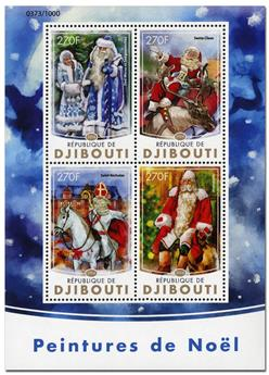 n° 1023  : Timbre DJIBOUTI Poste