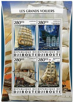 n° 1063  : Timbre DJIBOUTI Poste