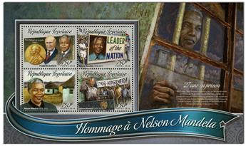n° 5130  : Timbre TOGO  Poste