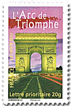 n°113A - Stamp France Self-adhesive