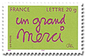 n° 52B (3761B) -  Selo França Autoadesivos