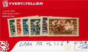 LIBAN PA - n°1/6*
