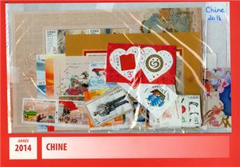 n° 5100/5194A - Timbre Chine Année complète (2014)