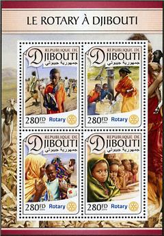 n° 1308 - Timbre DJIBOUTI Poste