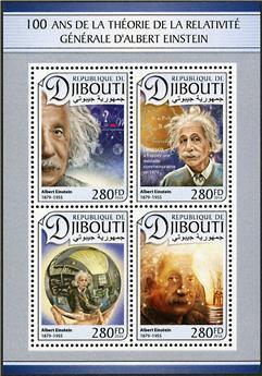 n° 1348 - Timbre DJIBOUTI Poste