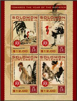 n° 3317 - Timbre SALOMON Poste