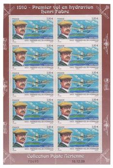 nr. F73 -  Stamp France Air Mail