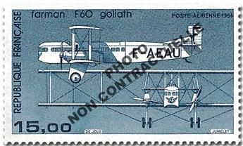 n° 57b -  Timbre France Poste aérienne