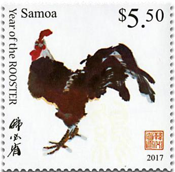 n° 1201A - Timbre SAMOA Poste