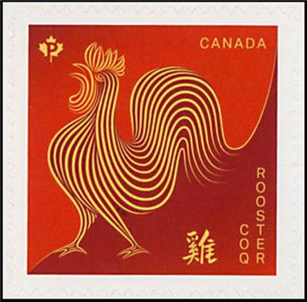 n° 3312 - Timbre CANADA Poste