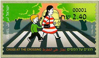 n° 110 - Timbre ISRAEL Timbres de distributeurs