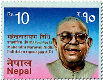 n° 1184 - Timbre NEPAL Poste