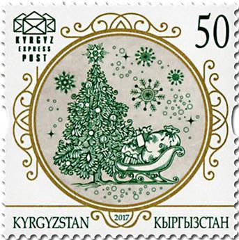 n° 44 - Timbre KIRGHIZISTAN (Kyrgyz Express Post) Poste