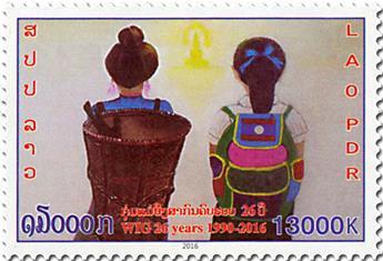 n° 1879 - Timbre LAOS Poste