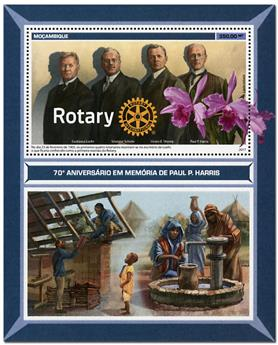 n° 1190 - Timbre MOZAMBIQUE Blocs et feuillets