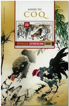 n° 1083 - Timbre CENTRAFRICAINE Blocs et feuillets