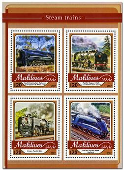 n° 5586 - Timbre MALDIVES Poste