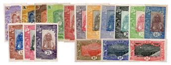 n°89/99* - Timbre COTE DES SOMALIS Poste