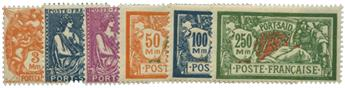 n°80/85* - Timbre PORT-SAID Poste