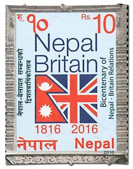 n° 1207 - Timbre NEPAL Poste