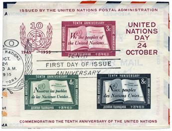 n°1 obl. - Timbre ONU NEW-YORK Blocs et Feuillets
