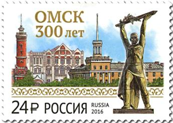 n° 7744 - Timbre RUSSIE Poste