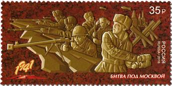 n° 7778 - Timbre RUSSIE Poste