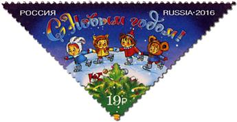 n° 7783 - Timbre RUSSIE Poste