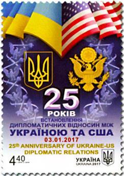 n° 1314 - Timbre UKRAINE Poste