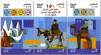n° 2197/2199 - Timbre EGYPTE Poste