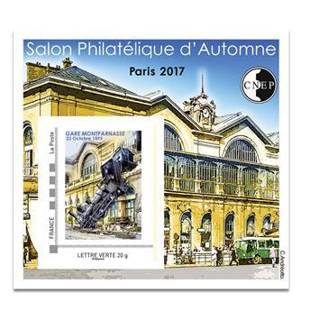 n° 76a - Timbre France CNEP (Non dentelé)