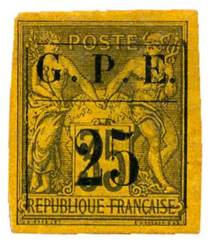 n°2* - Timbre GUADELOUPE Poste