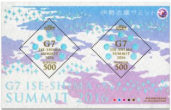 n° 202 - Timbre JAPON Blocs et feuillets