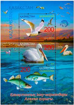 n° 89 - Timbre KAZAKHSTAN Blocs et feuillets